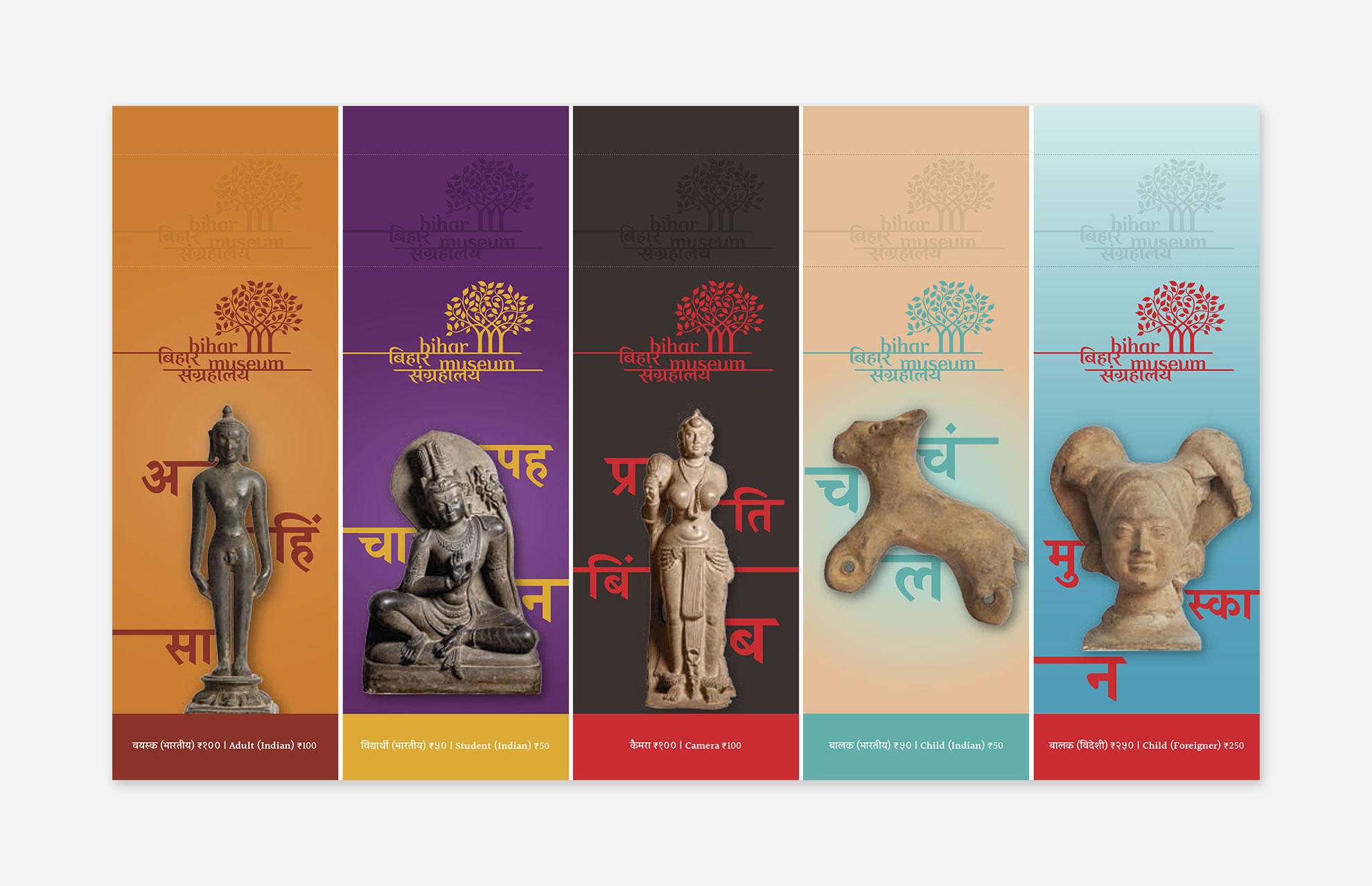 Bihar-Museum-12A