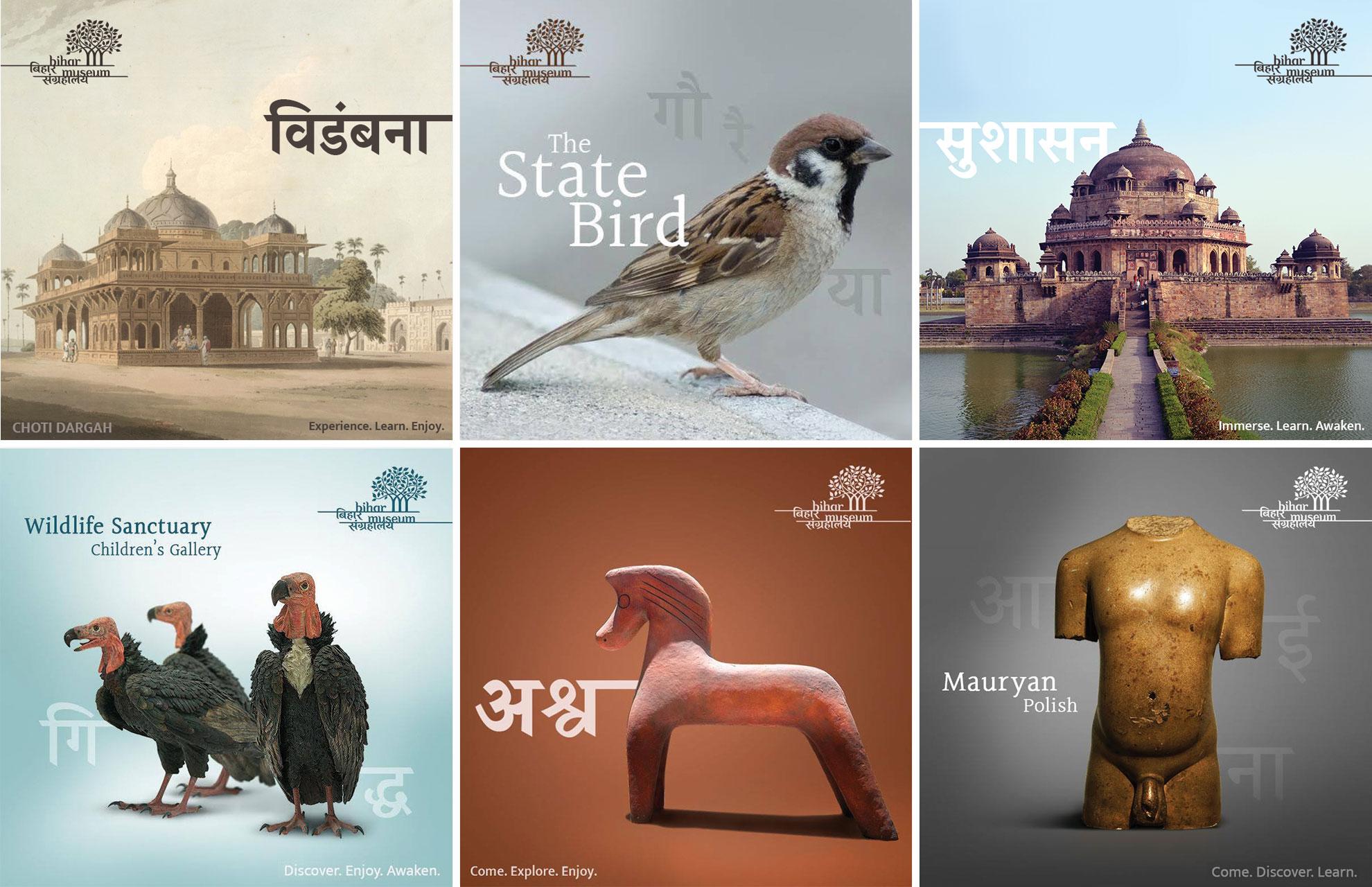 Bihar-Museum-14