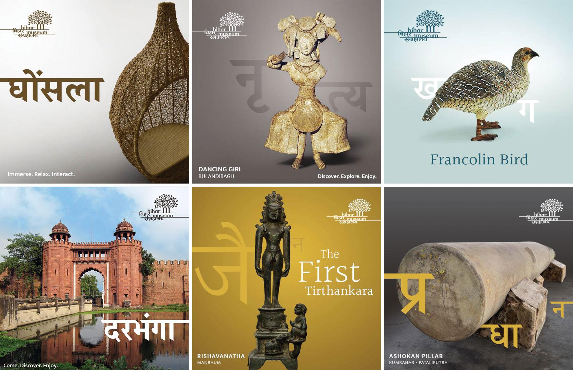 Bihar-Museum-15