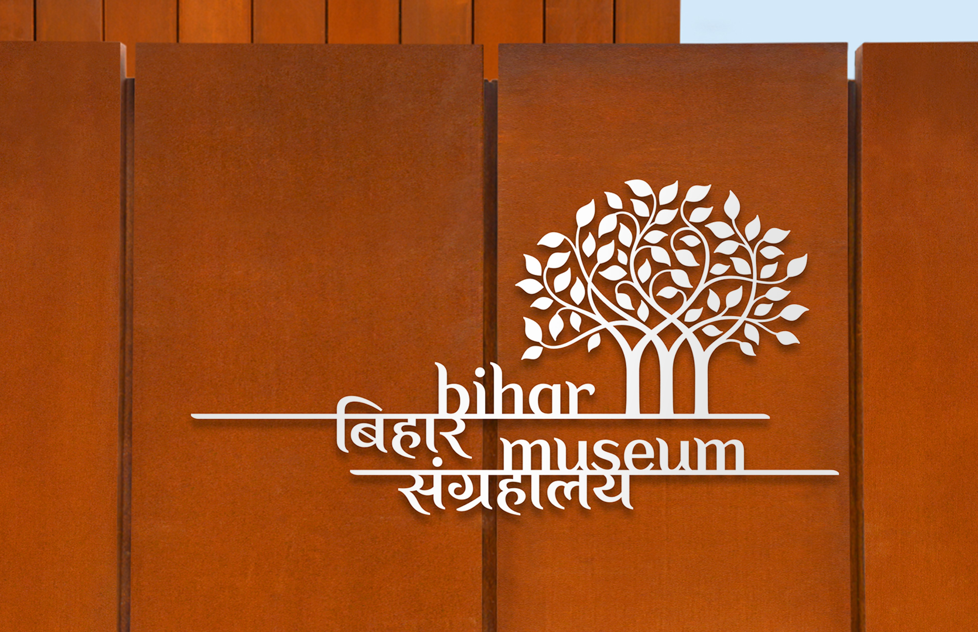 Bihar-Museum-1A