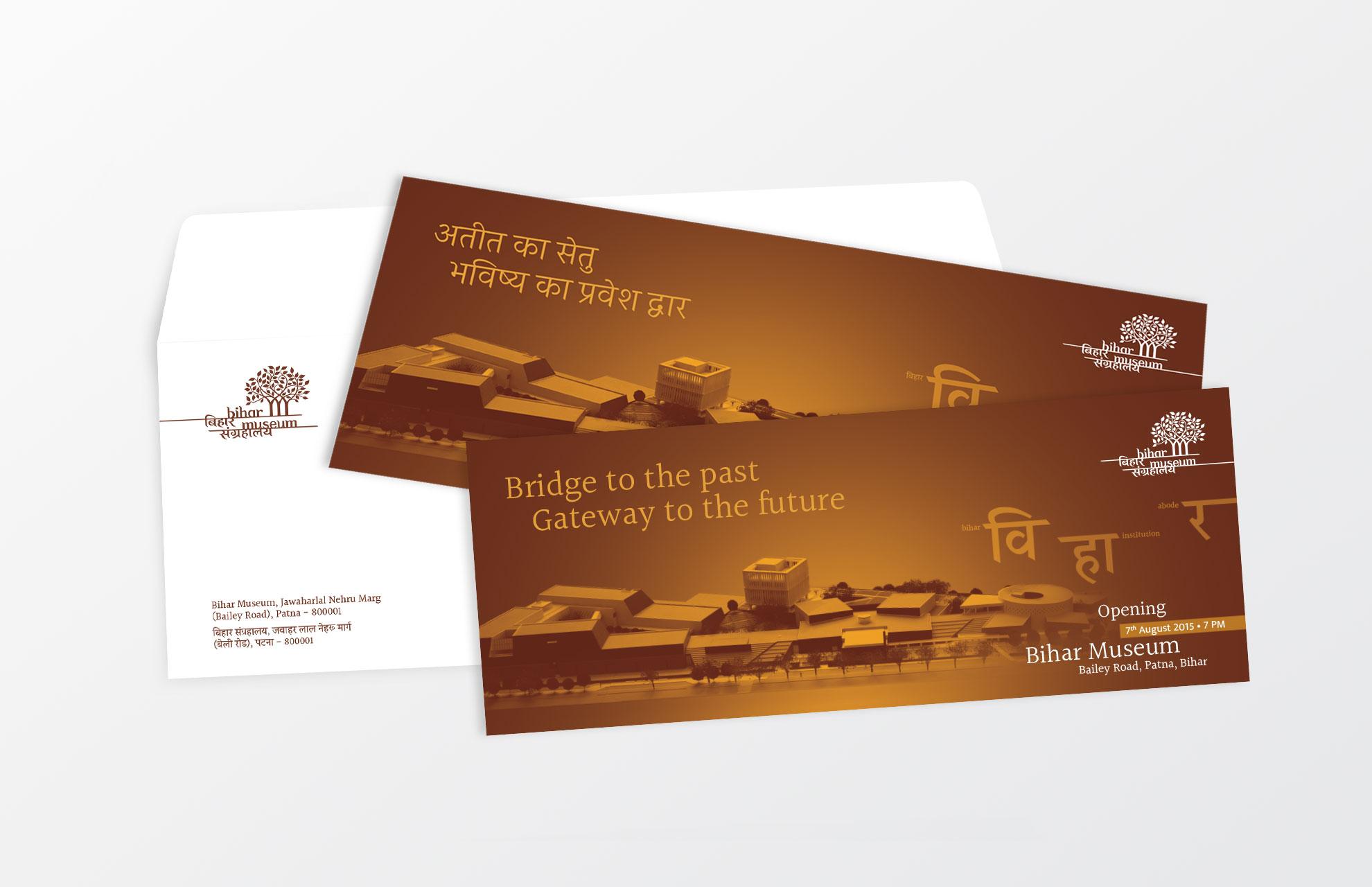 Bihar-Museum-4