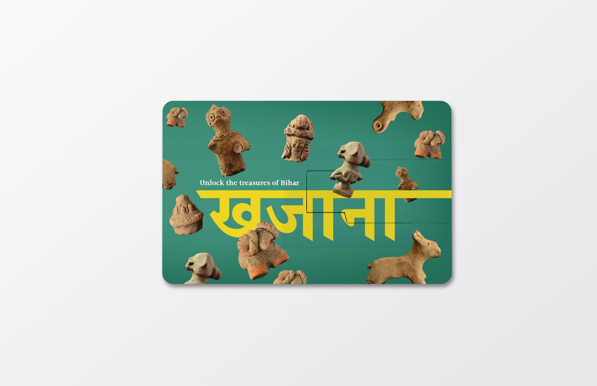 Bihar-Museum-7