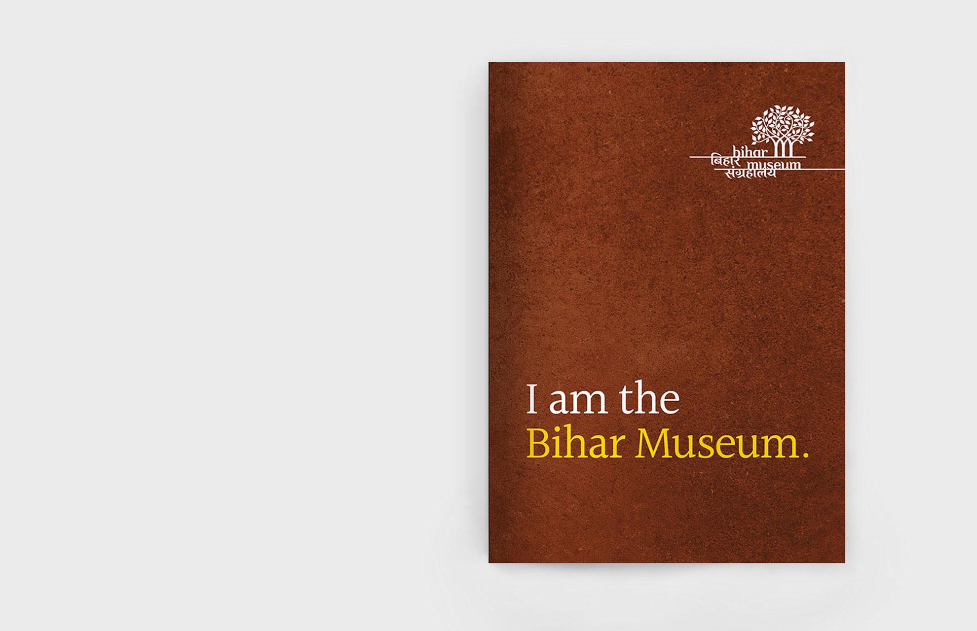 i-am-bihar-museum-booklet-1