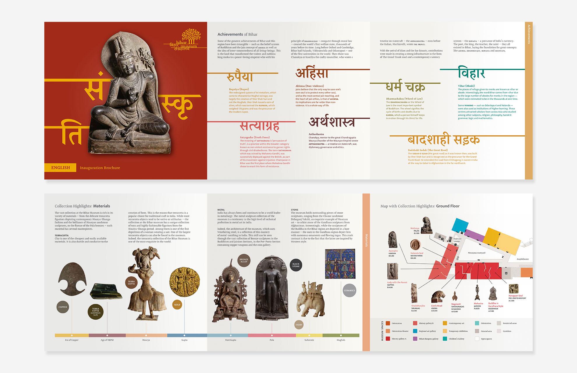Bihar-Museum-brochure
