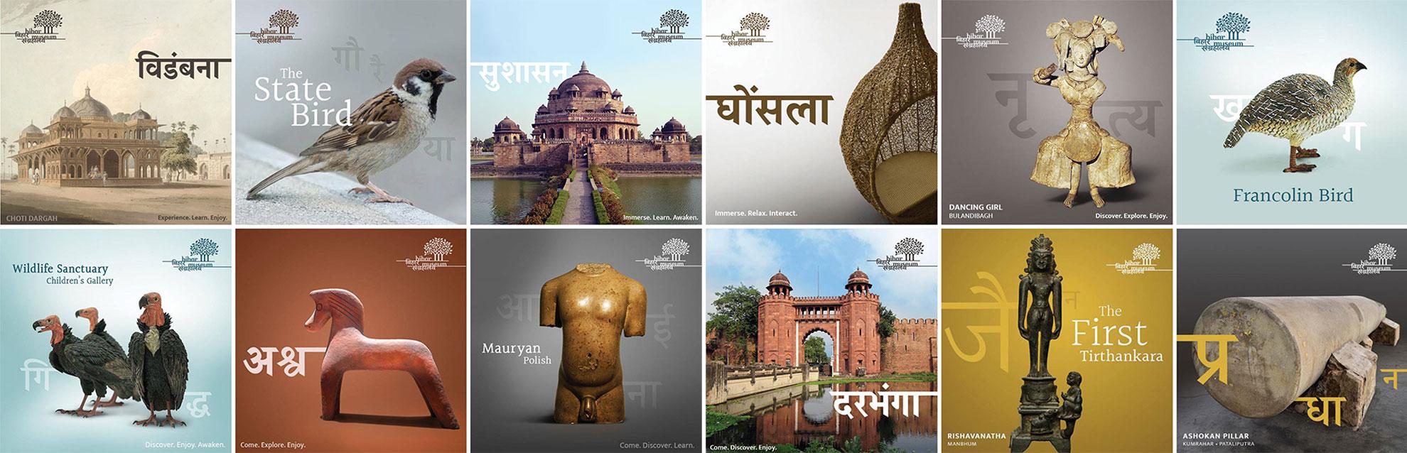 Bihar-Museum-social-media
