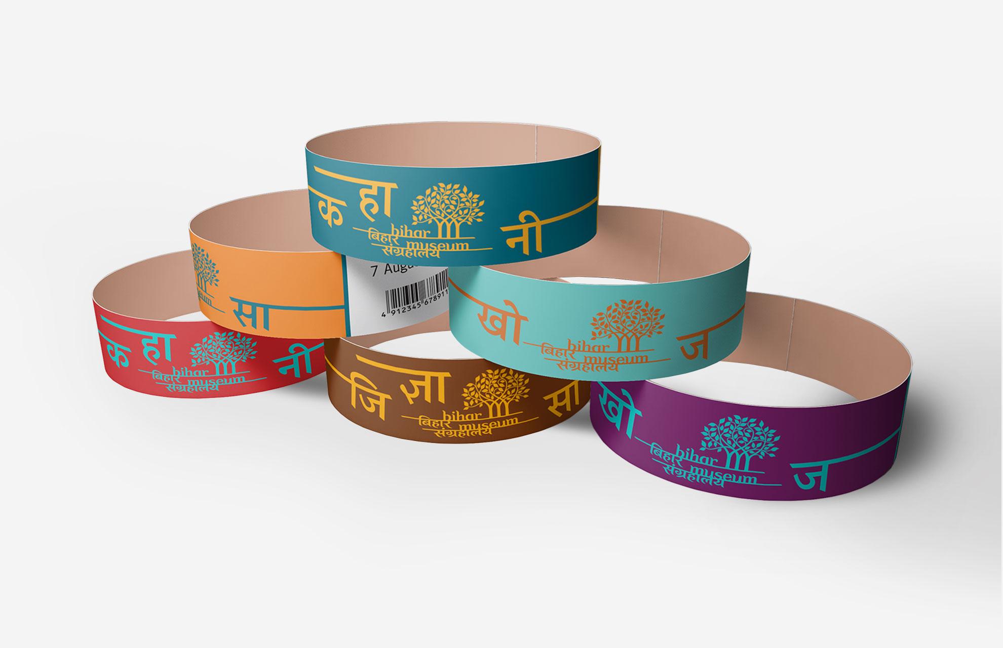 Bihar-Museum-wristbands